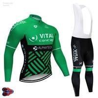 2019 UCI チーム重要なグリーンサイクリングジャージロングセット MTB 自転車ポリエステル男性スポーツバイク服マイヨ Ropa Ciclismo 9D