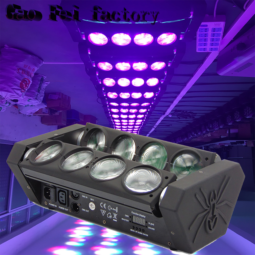 (1PCS) 8*12W DJ Led Spider Moving Head Light LED  Stage Effect Show Beam Moving Head Light