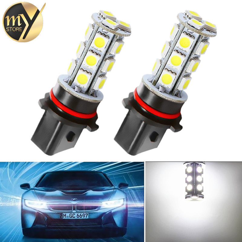 2pcs P13W 18 SMD 5050 Pure White DRL Fog LED