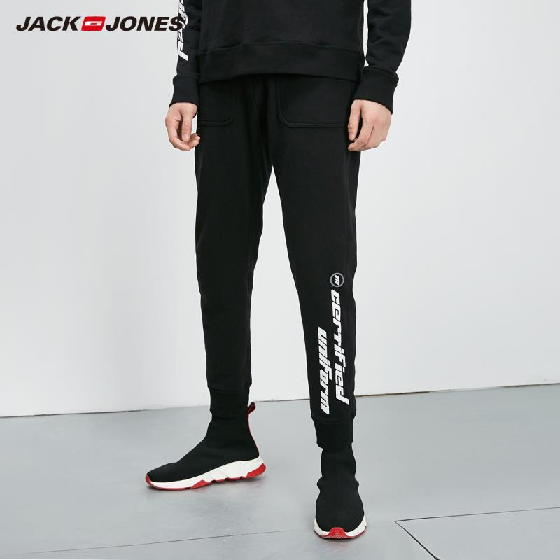 JackJones Men's 2019 Reversible Letter Print Casual Sweatpants | 219114526