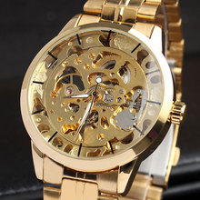 Luxury Style Men's Women Lady Unisex Automatic Mechanical Self-Wind Wrist Watch Stainless Steel Skeleton Time Gift M103
