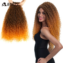 Благородные вьющиеся волосы, пряди, афро, кудрявые волосы, пряди 22 24 26 дюймов 120 г, супер длинные синтетические вьющиеся волосы для наращиван...
