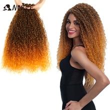 Noble Ombre Hair Bundles Afro Kinky Curly Hair Bundles 22 24