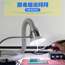 Wozniak do napraw telefonów Instrument do palenia podwójne zastosowanie palenia i oświetlenia żelazko elektryczne odciąg spalin spawalniczych w Zestawy elektronarzędzi od Narzędzia na