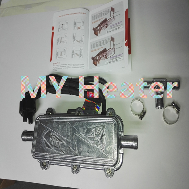 3000W 230V AC water Preheater for Car Engine, SUV, Van. webasto heater
