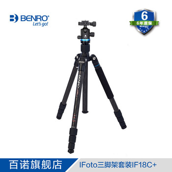 Benro IF18C IF28C Carbon fiber light travel tripod Variable monopod
