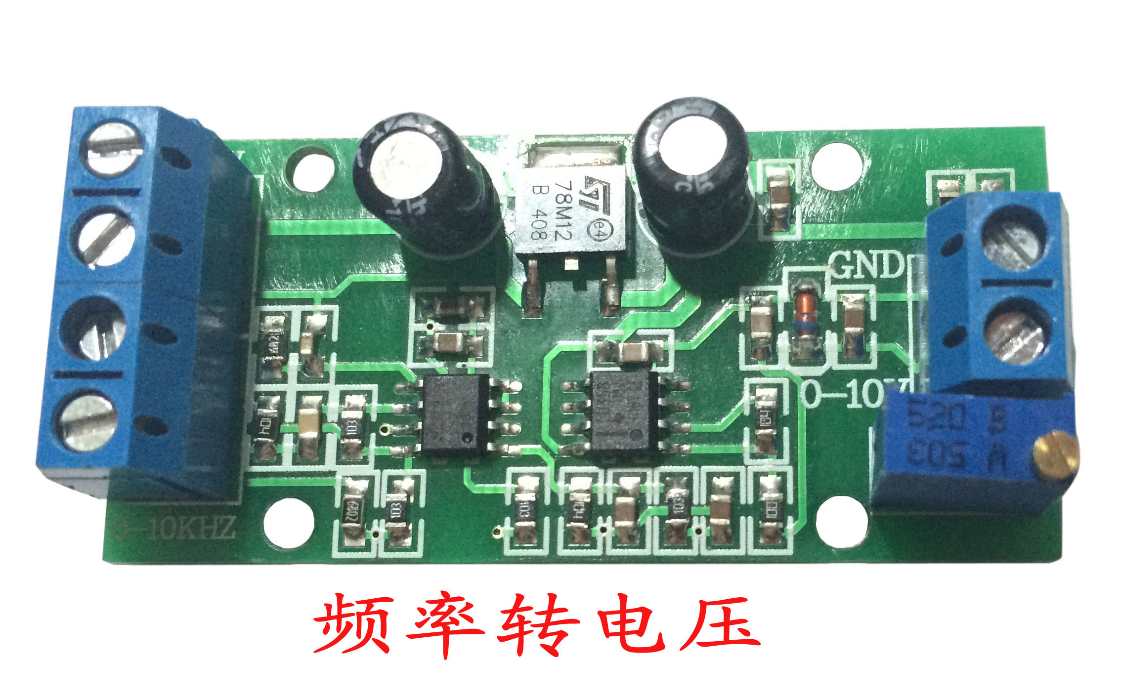 F/V conversion module frequency conversion to 0-10V/5V voltage digital to analog converter module 7 units ipm frequency conversion velocity modulation module mubw25 12a7 25a1200v