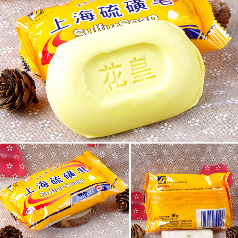 85g Sulphur Soap Skin Care Dermatitis Fungus Eczema Anti Bacteria Fungus Shower Bath Whitening Soaps Household Face Washing Soap Bath & Shower