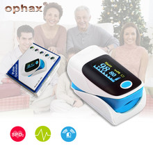 OPHAX Digital Finger Oximeter OLED Pulse Oximeter Display Pulsioximetro SPO2 PR Oximetro De Dedo Oximeter With Lanyard Health(China)