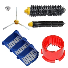 Beater Brush 3-Armed Brush Aero Vac Filters Kit For Irobot Roomba 600 Series 620 630 650 660 Cleaning Tool