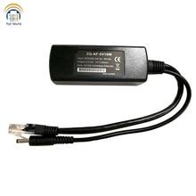 POE splitter PoE separator 1.35x3.5mm male connector gigabit 802.3af power over ethernet splitter for 5V Wanscam non poe device