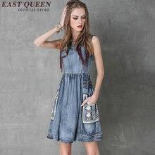 2016 denim dress vintage dresses 50s 60s denim sundress retro style female vintage dress 50s jeans sundress   AA1098