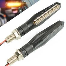 오토바이 차례 신호 빛 액세서리 CB190 MT 09 LED 방수 회전 신호 오토바이 150NK 12V 경고 빛 흐름 표시기