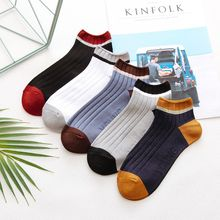 SANZETTI 12 pairs/lot Gift Box Colorful Men's Novelty Combed Cotton Retro Funny Socks
