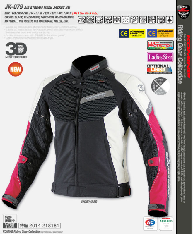 New arrival   KOMINE JK-079 Air Stream Mesh Jacket 3D motorcycle summer  jacket   3 colors stream хатанга 3 sport