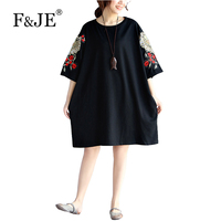 F JE 2017 Spring Summer New Fashion Korean Style Women Loose Casual Dresses Top Quality Cotton