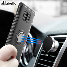 AKABEILA For Samsung Galaxy A9 Star Case Car Holder Magnetic Sticky Ring Stand Fashion Cover A8 Phone Shell Bag
