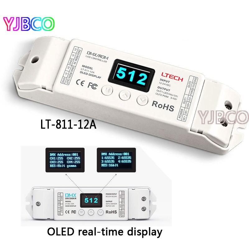 16bit/8bit input;1CH DMX RDM CV Decoder;DC12~24V 12A*1CH+0-10V*1CH+10V PWM*1CH ouput , LT-811-12A new led DMX decoder din dmx 4ch 4ch cv rdm dmx decoder dc5 24v input 4a 4ch output