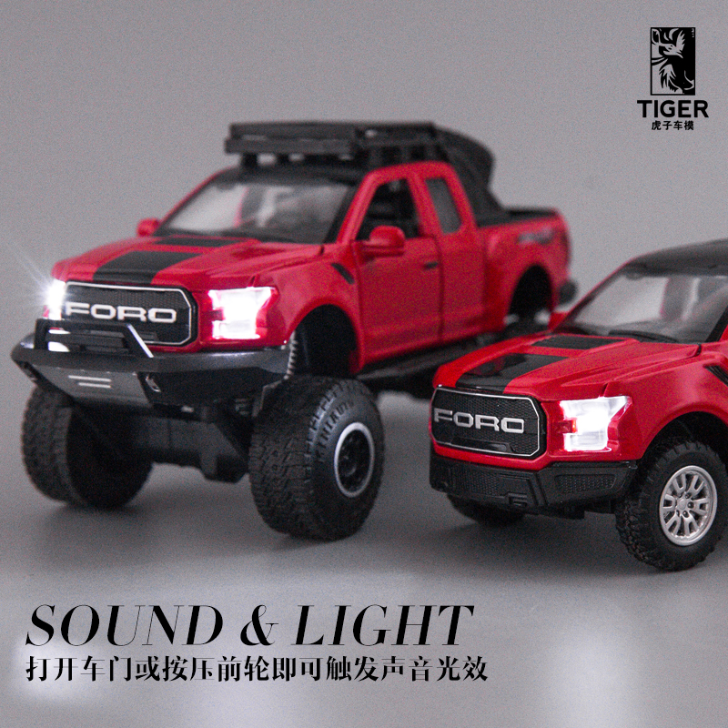 1:32 ford raptor f150 pickup truck off road modified car simulation