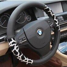 Фирменный дизайн кожаный чехол рулевого колеса автомобиля четыре сезона высокое качество анти скольжения направления автомобиля setauto