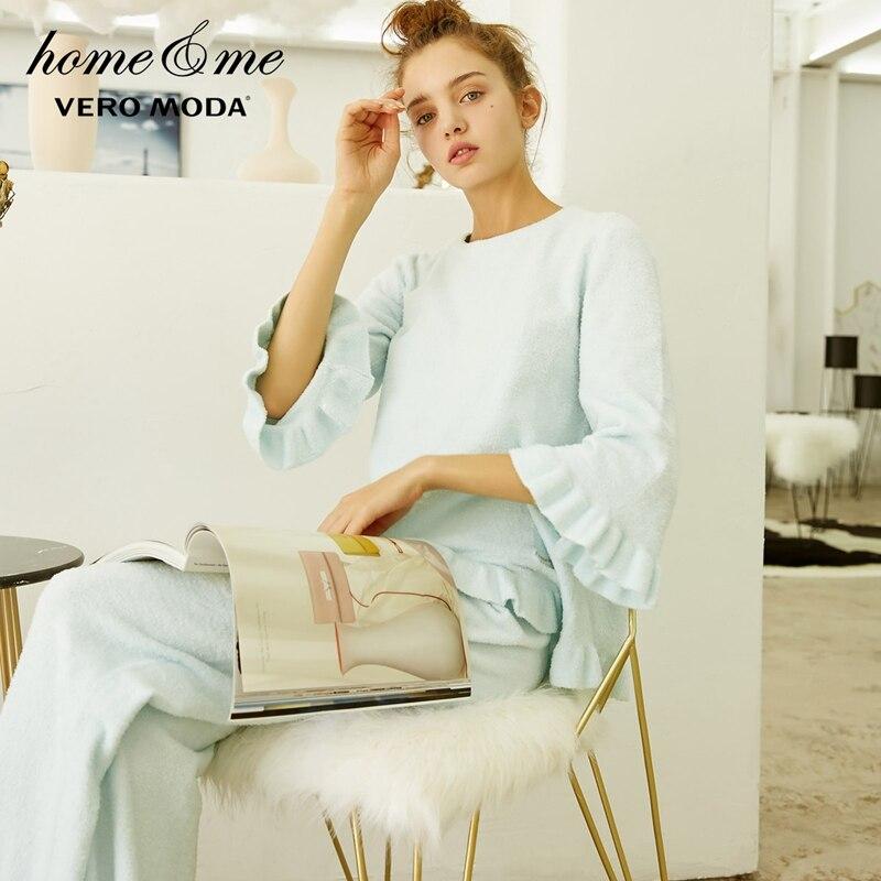 Vero Moda New Comfortable Pants Set Homewear | 3183K6502