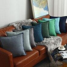 Однотонный замшевый чехол для подушки, синий, зеленый, серый, оранжевый, розовый, декоративная наволочка для подушки, пиломатериал, чехол для подушки 45X45 см/30x50 см/60x60 см