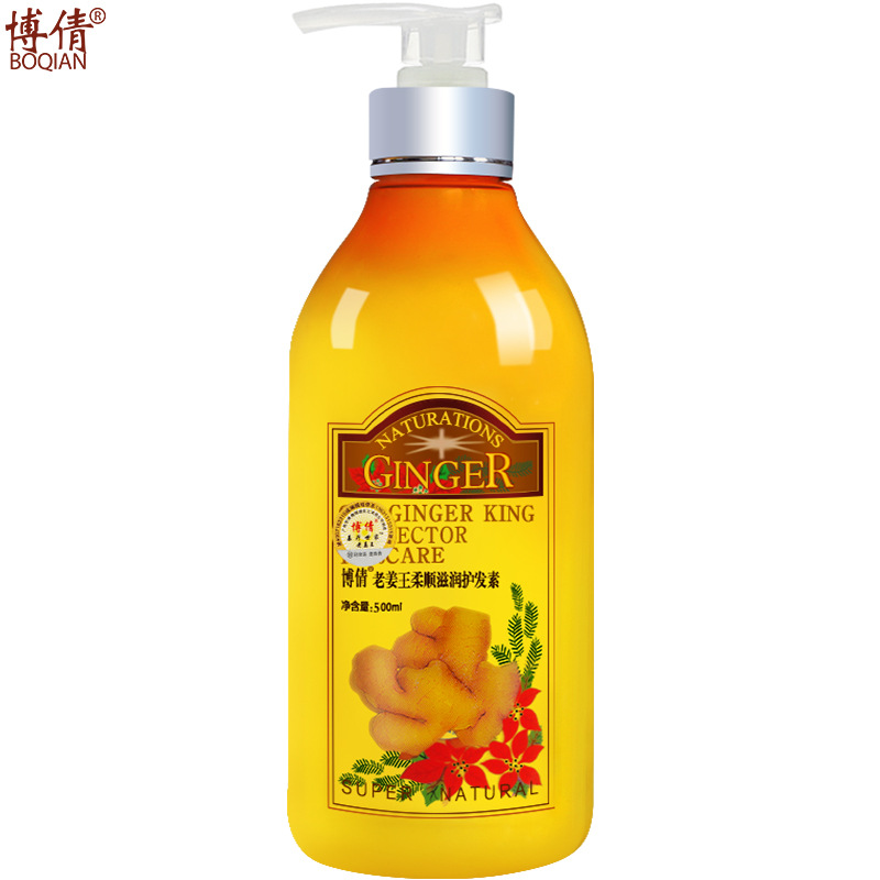 1x BOQIAN 500ml Old Ginger King Conditioner Hair Care Moisturizing Cream Repair Damaged Hair Makes Dry Hair Soft Shiny BQ25 wella professional moisturizing conditioner for coarse hair