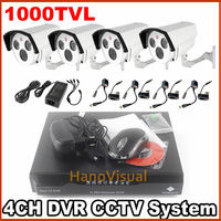 4CH CCTV Kit 1000TVL IR Home Security Camera With Free Braket IRCUT Filter Color Image 4CH