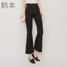 2016 autumn new Korean Women Slim Hemming bell bottom pants Weila slacks female