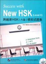 Success with New HSK (Level 6) (6 Simulated Tests + 1 MP3) Chinese Learn Lover's Best Gifts