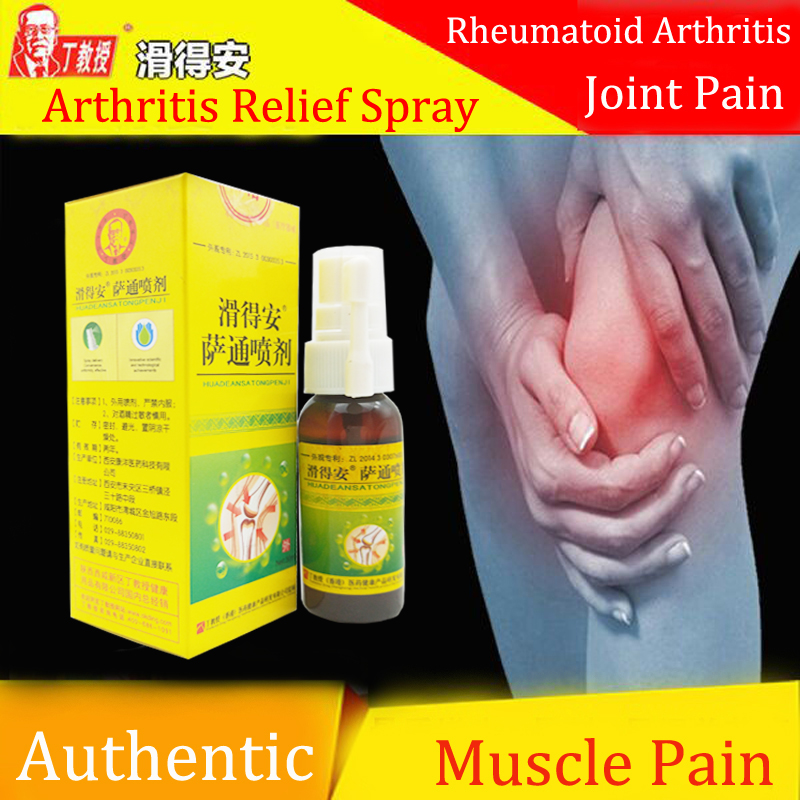 Rheumatoid Arthritis Huadean Arthritis Relief Spray /joint Pain And Muscle Pain Natural Herbs Product arthritis and joint pain solution medical health care product