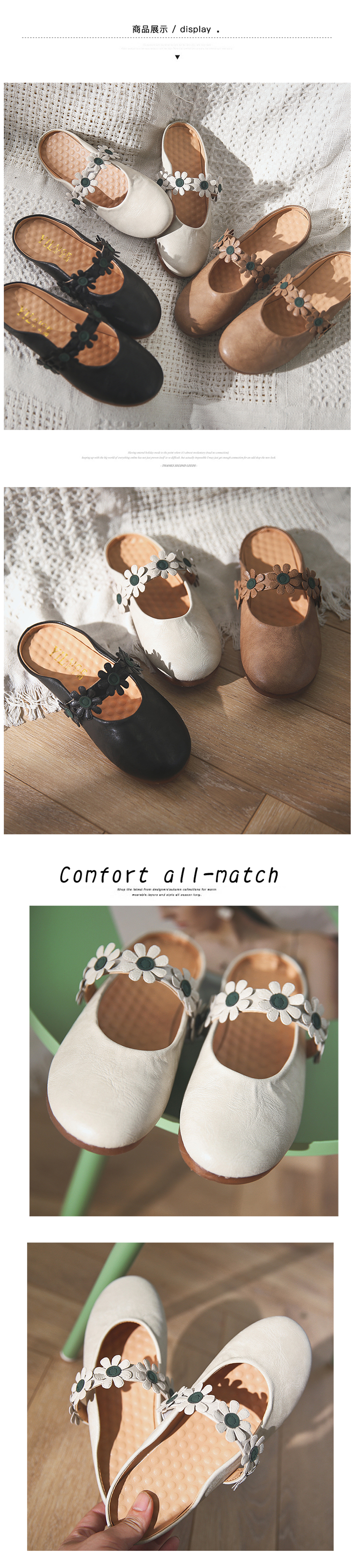 Women's Summer Shoes Baotou 2018 Summer Flower Sexy Sweet Comfortable, Casual Flat Bottomed Women's Leather Shoes6.15 8