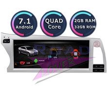 Roadlover Android 7,1 штатную радио для Audi Q7 (2006 2007 2008 2009 2010 2011) стерео gps навигации Automagnitol NO DVD