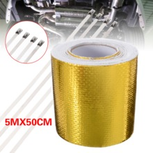 5M *50mm/Roll Gold Heat Protection Tape Self-adhesive Reflective Exhaust Pipe High Temperature Resistance 450 Degrees Celsius