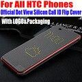 Смарт Dot Посмотреть ТПУ телефон крышка Корпуса для HTC One M8 M9 E8 E9 ПЛЮС A9 X9 ГЛАЗ МНЕ 626 626 Г 820 826 620 820 Мини Бабочка 2 3 HA1
