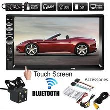 Cewaal Universal 7 inch Touch Screen 2Din HD Bluetooth FM Radio MP3 MP5 Player AUX Rear Rearview Camera
