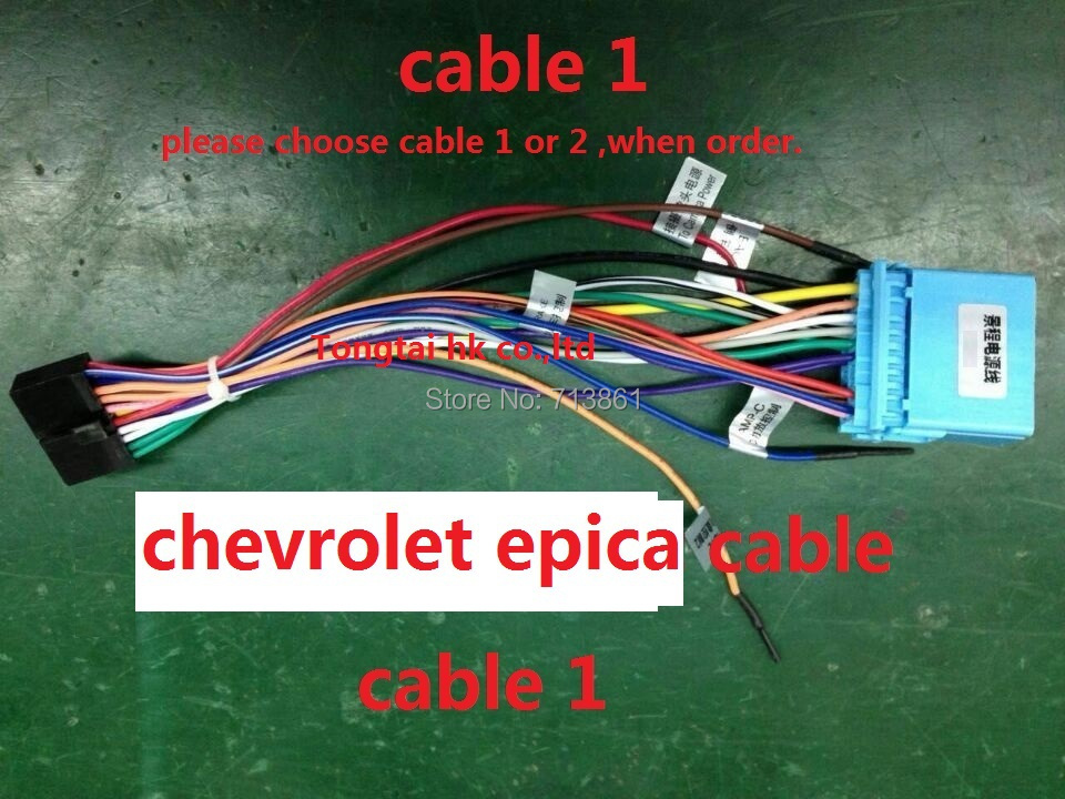 ok--chevrolet epic cable 1.jpg