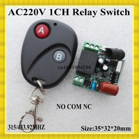 AC220V Mini Relay Receiver NO COM NC Normally Open Closed RF Switching Value Wireless Light Lamp