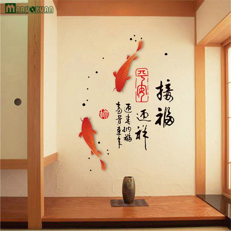 Fine Chinese New Year Wall Decoration Picture Collection - Wall Art ...