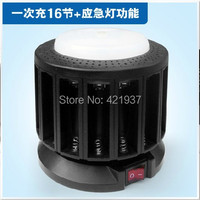 Free Shipping KENTLI 16 Slot High Power Lithium Battery Charger Can Charge AA AAA Batteries With