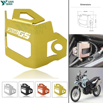 Motorcycle Rear Brake Fluid Reservoir Guard Cover Protect For BMW F650GS 2008 2009 2010 2011 2012 F650 GS 2008-2012 for bmw f650gs abs 2011 2012 motorcycle accessories motorbike headlight protector cover grill guard cover f650 gs abs motobike