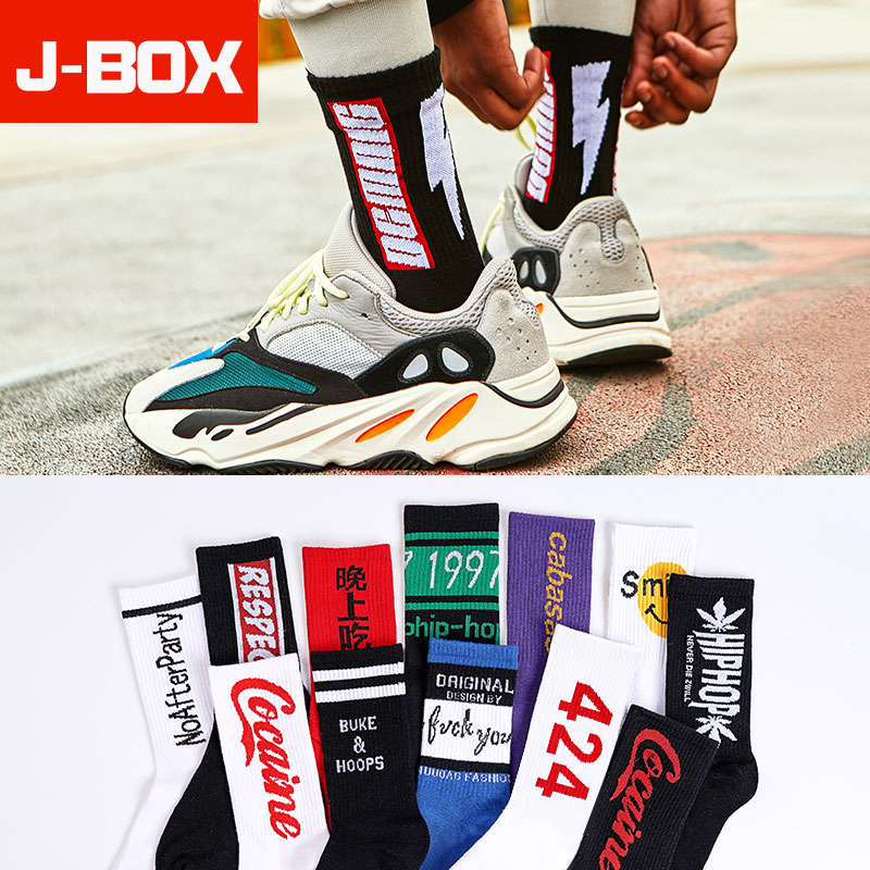 5 Pairs Personality Cotton Crew   Socks   Male Stripe Letter Cool Hip Hop harajuku Skateboard Autumn Winter Long   Socks   For Men Women