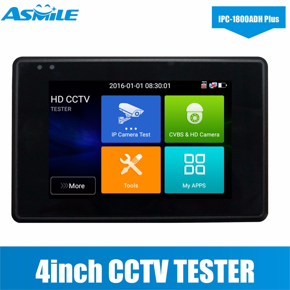 all in one protable AHD CVI TVI IP camera POE switch CCTV Tester Monitor Pro