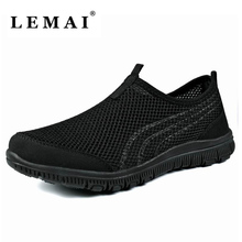 New Unisex Athletic Men Sneakers Summer Breathable Mesh Sport Shoes