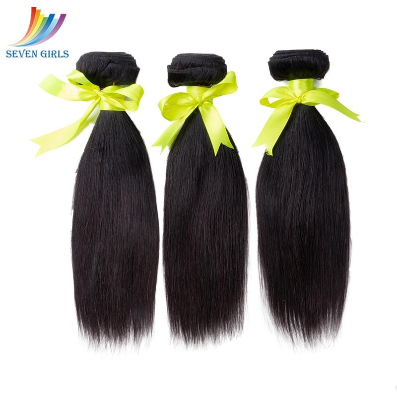 Sevengirls Brazilian Straight Hair Bundles Unprocessed Virgin Human Hair 3 Bundles Natural Color Hair Extension Free Shipping
