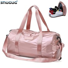 SNUGUG Outdoor Big Fitness Bag 2019 Nylon Sport Gym Bag Women For Shoe Travel Sports Bag Ladies New Shoulder Training Yoga Bags 2019 new brand high quality nylon waterproof sport bag men women for gym fitness outdoor travel sports trainging messenger bags
