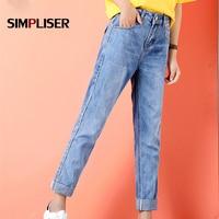 bc0803e34906 Ripped Jeans For Women 2019 Loose Casual High Waist Jeans Denim Blue Jeans  Femme Big Sizes. Jeans rasgado Para As Mulheres 2019 Casual Solta Calça ...