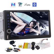 Free Backup Camera Android 7.1 Car Stereo with 7 Inch Touch Screen 2Din GPS Navigation Radio Audio Support Bluetooth/WiFi/1080P