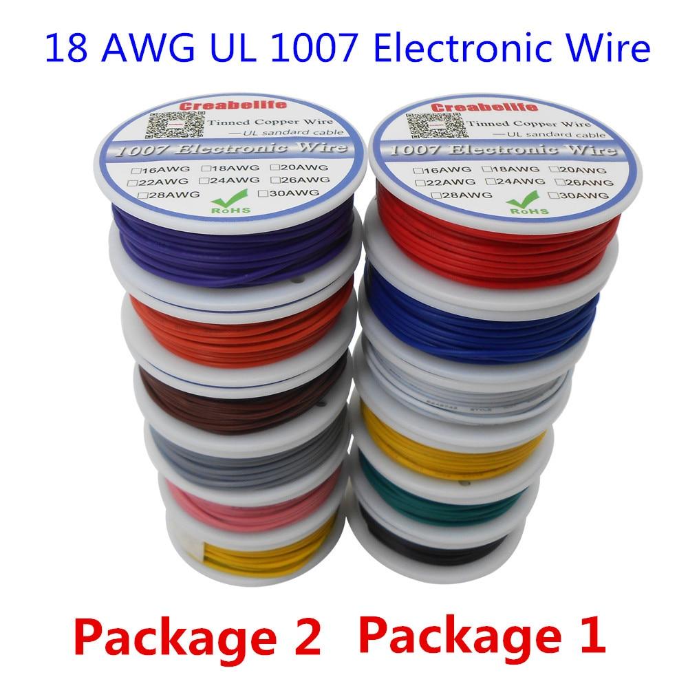 hight resolution of p1 sub wiring wiring diagram used p1 sub wiring source rockford fosgate pbr300x2