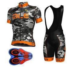 2017 ale ciclismo jersey de la bici Bib set mtb de la bicicleta ropa deportiva de los hombres transpirable ciclismo ropa maillot ciclismo de verano F17